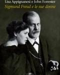 Freud e le donne