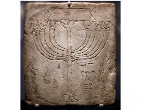 Freud e l'ebraismo