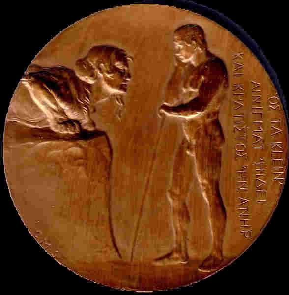 Freud medaglia 2