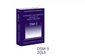 Le disfunzioni sessuali e il DSM-5